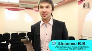 EVENT Семинар косметологов в Уфе