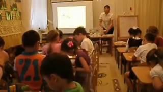 Занятие по математике в детском саду