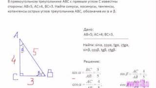 Пример задачи к уроку 1..avi