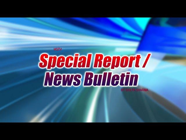 News Bulletin may/ 07/2021 by Shilpa Sharma