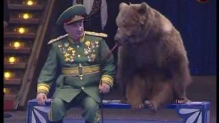 Trained bear with General