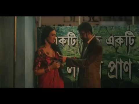 Rituparna & Badsha Moitra in Raater...