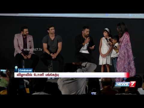 MS Dhoni delivers Rajnikanth's infamous