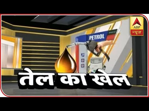 Master Stroke: Politics Over Fuel Prices In Delhi   ABP News