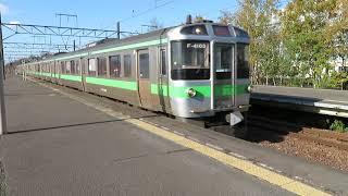 """千歳線721系快速エアポート 南千歳駅到着 JR Hokkaido Rapid Train """"AIRPORT"""""""