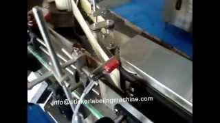 Round Bottle Sticker Labelling Machine