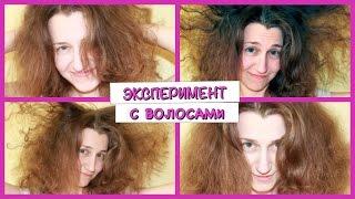 Волосы - уход без хлопот:) Видеоэксперимент часть 2! СМОТРЕТЬ ВСЕМ!(, 2014-09-27T11:53:29.000Z)
