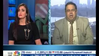 البورصة المصرية تخسر نحو 200 نقطة بضغط من تراجع احتياطات النقد الاجنبي