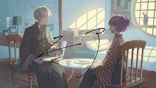 ニア / 甲斐田晴 (cover) 【歌ってみた】