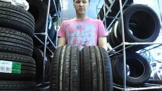 Выбор авто шин на автомобиль ВАЗ