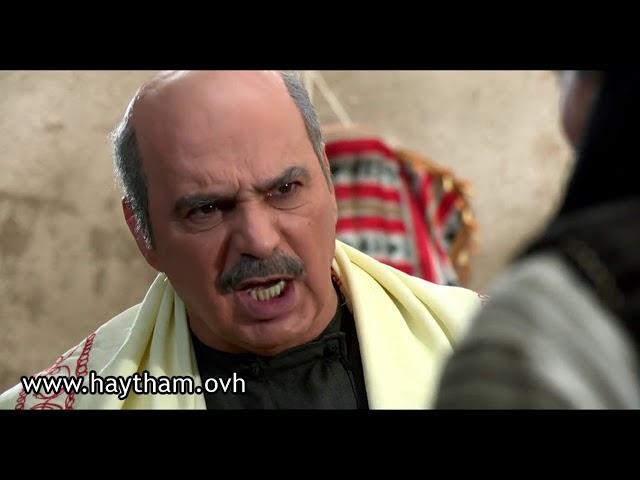 باب الحارة - الحقني يا عكيد أهل حارة الضبع شرشحوني و بهدلوني ! هيثم جبر و جمال العلي