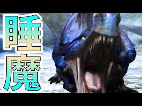 【MH3G/HD】採取クエストで発狂する男-PART8-【モンハン3G実況】