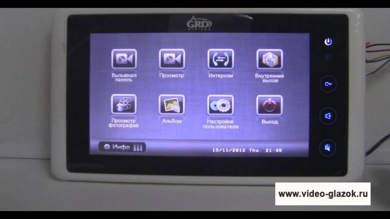Беспроводной видеодомофон «Настольный REC KiVOS – 7 (1+2)» - YouTube