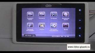 видео Беспроводной домофон для коттеджа