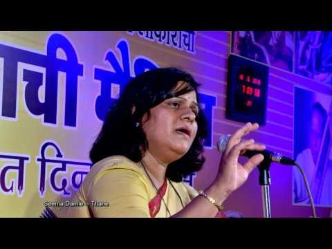 Shastriya Sangeet Young Star Trust Virar at Viva College(Sima Damale-Thane) -11