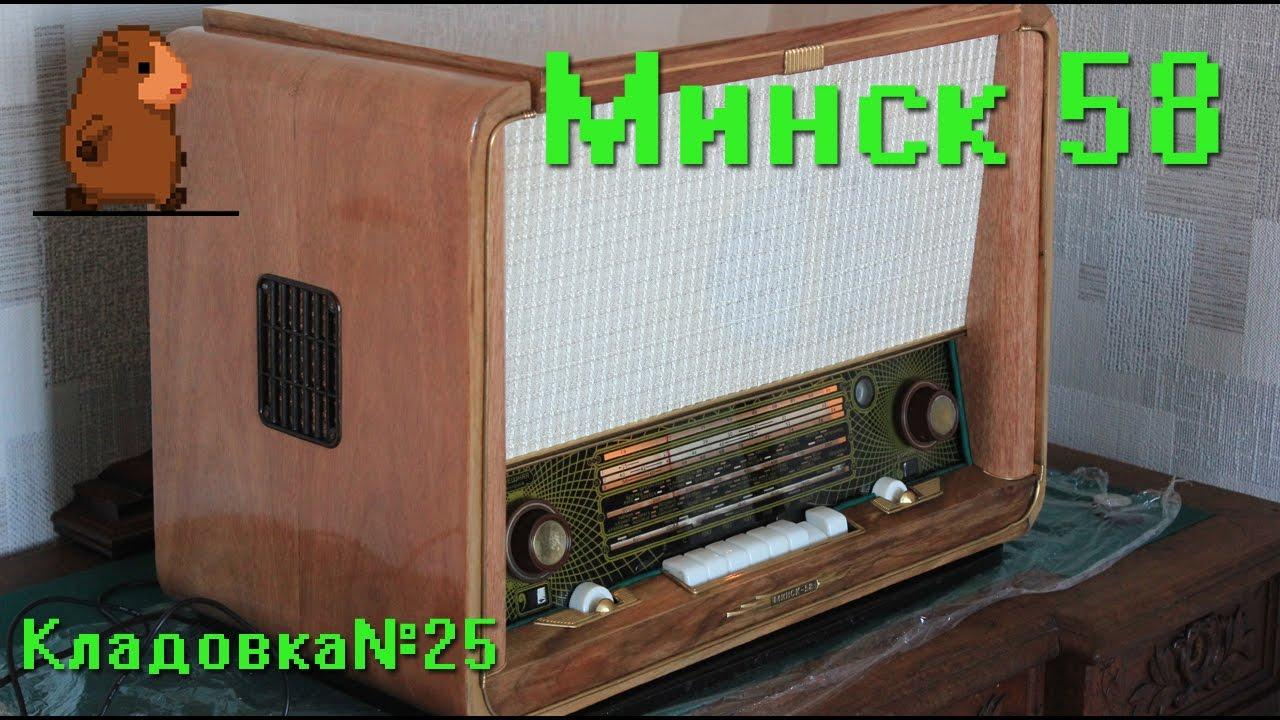 Радиоприемник Балтика М-254 первое включение после полной разборки .