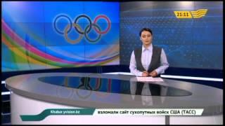видео До зимней Олимпиады-2018 остался ровно год: в Южной Корее стартовал обратный отсчет времени