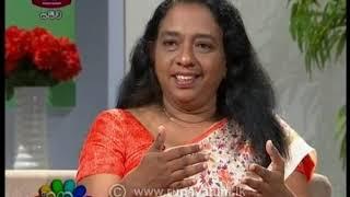 Nugasewana Child Health 2020-01-08 | Rupavahini Thumbnail