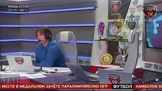 Тренер ХК Спартак Андрей Потайчук в гостях у 100% Хоккея. 18.03.2018