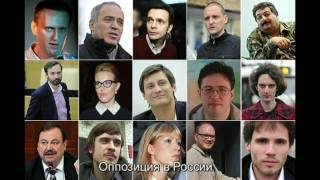 ШИМ Новости №68 Прогноз политики России 1 часть