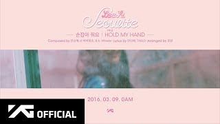 "LEE HI - ""손잡아 줘요 / HOLD MY HAND"" from SEOULITE TEASER"