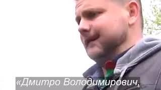 """Лікар, що врятував півсотні """"кіборгів"""" на """"Сході"""" в аеропорту, вчився в Кременці"""
