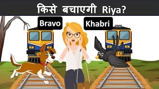 Riya aur खजाने का नक्शा ( Part 5 ) | Hindi Paheliyan | Logical Baniya