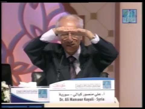 PHYSICS IN THE QUR'AN  BY DR. ALI MANSOUR KAYALI - SYRIA