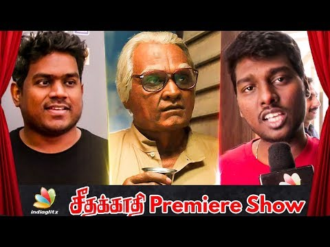 Atlee Speech about Seethakaathi | Yuvan Shankar Raja, Vijay Sethupathi Movie