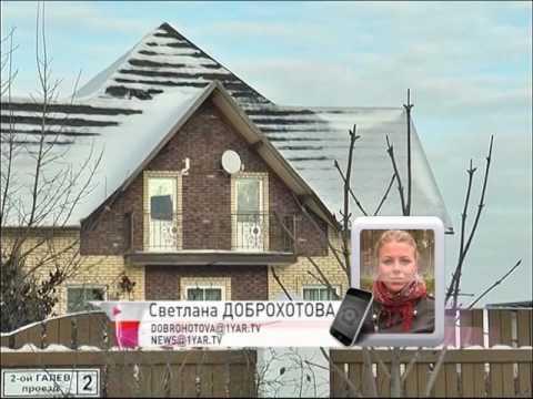 В отношении мэра Переславля-Залесского Дениса Кошурникова возбуждено уголовное дело