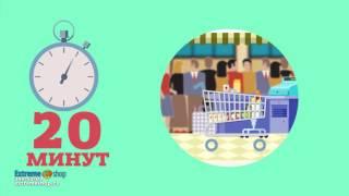 видео красногорск доставка суши
