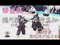 #22【4回戦・女子】福川菜月・千葉×岸野真知・宮城【平成30年度全国警察剣道選手権大会】National Police Kendo Championship Tournament
