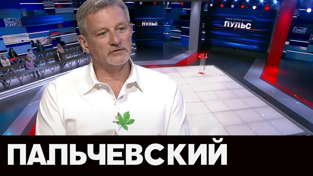 """Пальчевский Андрей в ток-шоу """"Пульс"""" на 112, 04.08.20"""