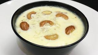 బియ్యంతో చేసే ఈ పాయసం ఒక్కసారి రుచి చూస్తే ప్రతి పండగకి ఇదే చేస్తారు    Tasty Rice Payasam