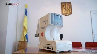 видео Хмельницька міська лікарня отримає нове обладнання