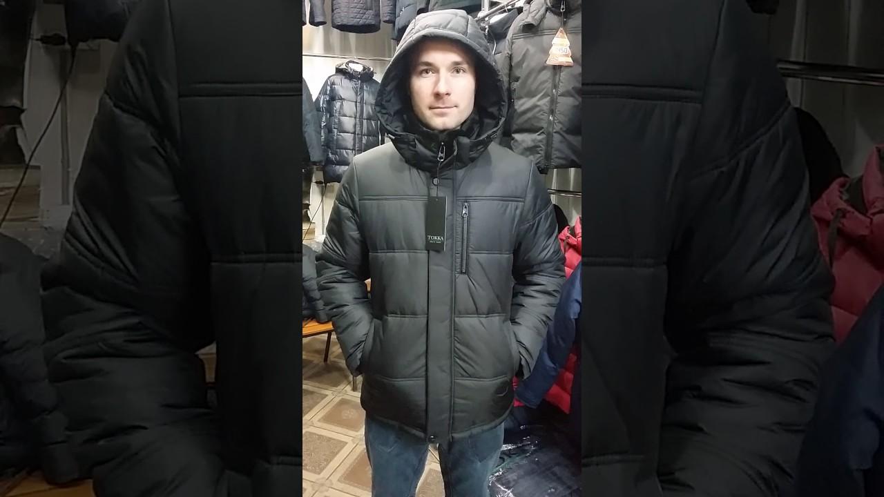 Купить Зимнюю Куртку, Парку, Пальто Недорого В Интернет Магазине .