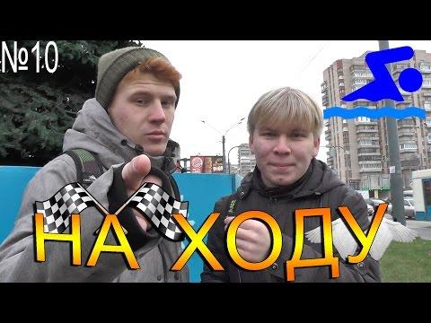 русское взбучка видео госпиталь горстка