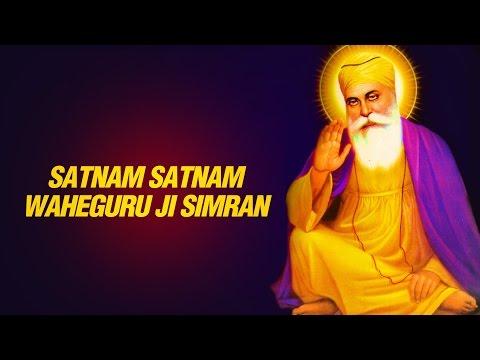 Satnam Satnam WaheGuru ji || Wahe Guru Simran || Guru Mantra || Very Relaxing Meditation Music