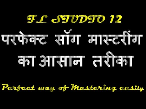 Mastering in FL Studio -Hindi -using Maximus and Limitter