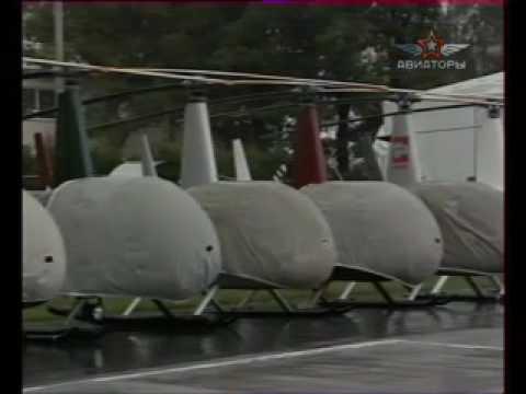 Авиаторы - Обучение пилотированию вертолёта Часть №1
