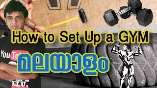 how to set up a gym malayalam മലയാളം