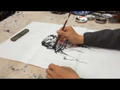 Chinese Art : How to paint Stone Rock