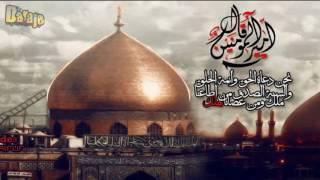 امشي دربي يطول عمري _ شعبان 2016