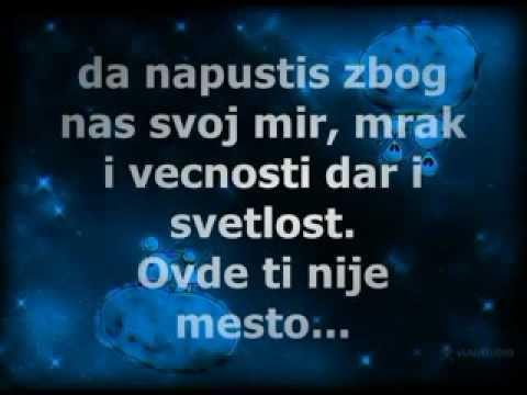 marchelo - pismo vanzemaljcu ( tekst )