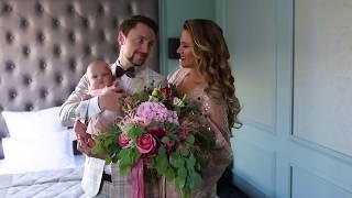 Пятая годовщина свадьбы Запольских