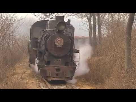 """Magic Train"" Radio Show - George Athanasiou"