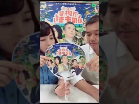 渡部篤郎動画