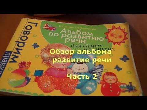 Русские народные игры Развитие речи