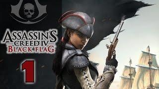Прохождение Assassin's Creed IV Black Flag DLC: Aveline (PC/RUS/60fps) - #1 [Форт](, 2016-09-02T17:11:36.000Z)