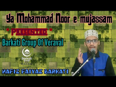 Ya Mohammad Noor e Mujassam||Hafiz Faiyaz Barkati||Barkati Group Of Veraval